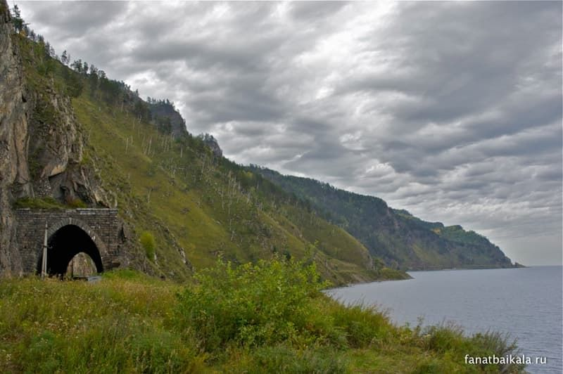 кругобайкальская
