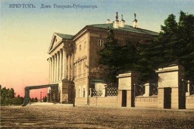 особняк Сибирякова
