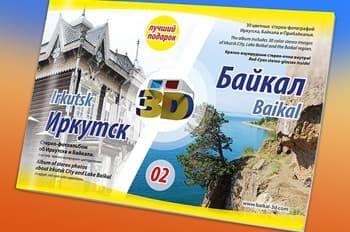 3D фотографии Байкала