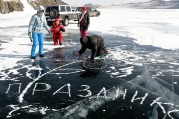 8 марта на Байкале