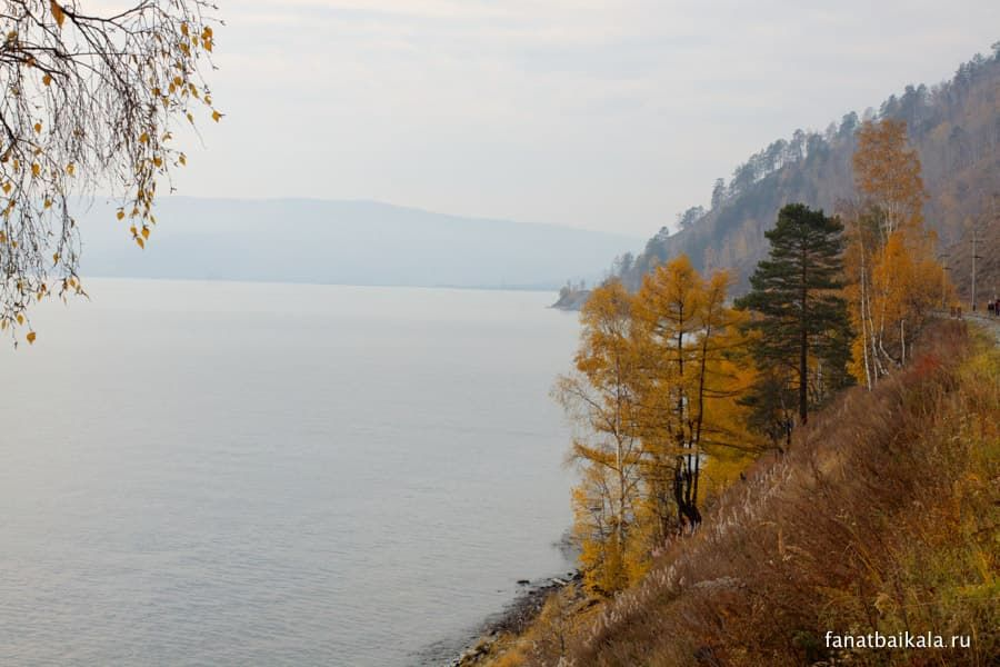 Отдых на Байкале, Осень на Байкале, фото Байкала, Байкал