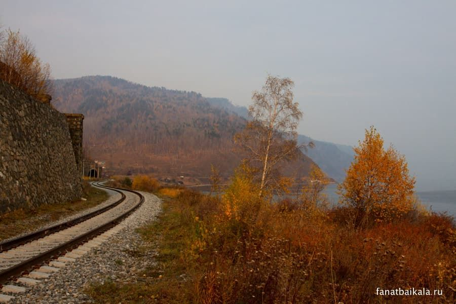 Байкал осенью, КБЖД