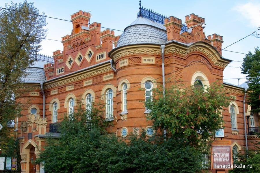 краеведческий музей в Иркутске