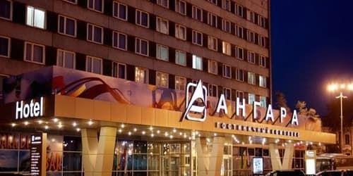 гостиница ангара иркутск