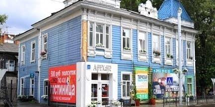 отель арт-хаус иркутск