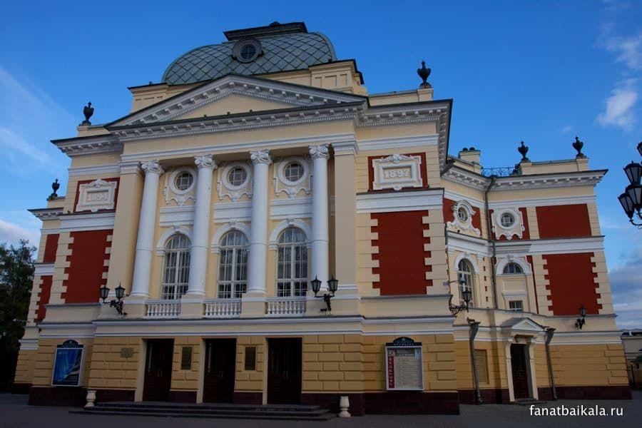 Драматический театр в Иркутске