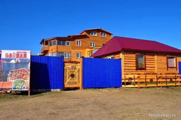 мини отель Байкал