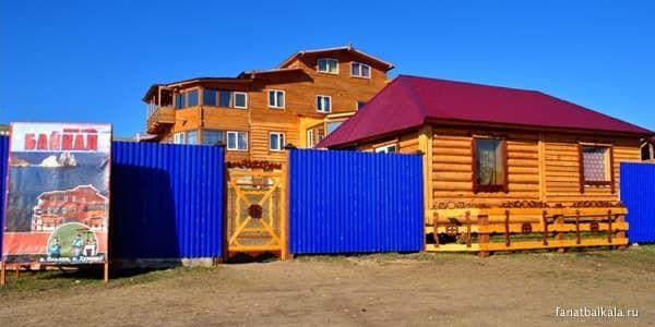 мини-отель Байкал
