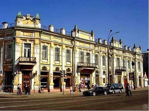 театры иркутска