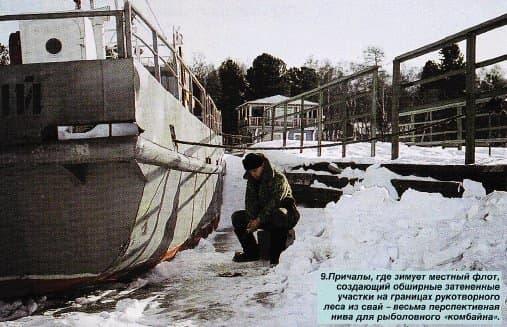Снеги белые пушисты песня