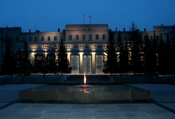 мемориальный комплекс иркутск