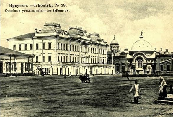 суд иркутск