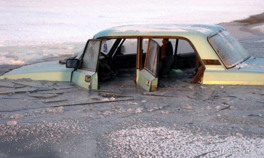 автомобили подо льдом