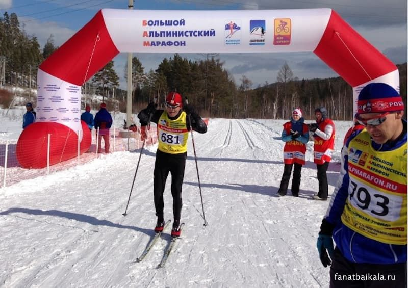 Байкальский альпинистский марафон