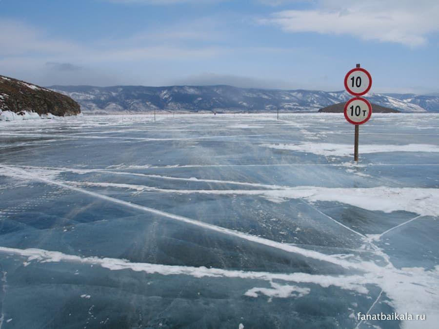 зимник дорога