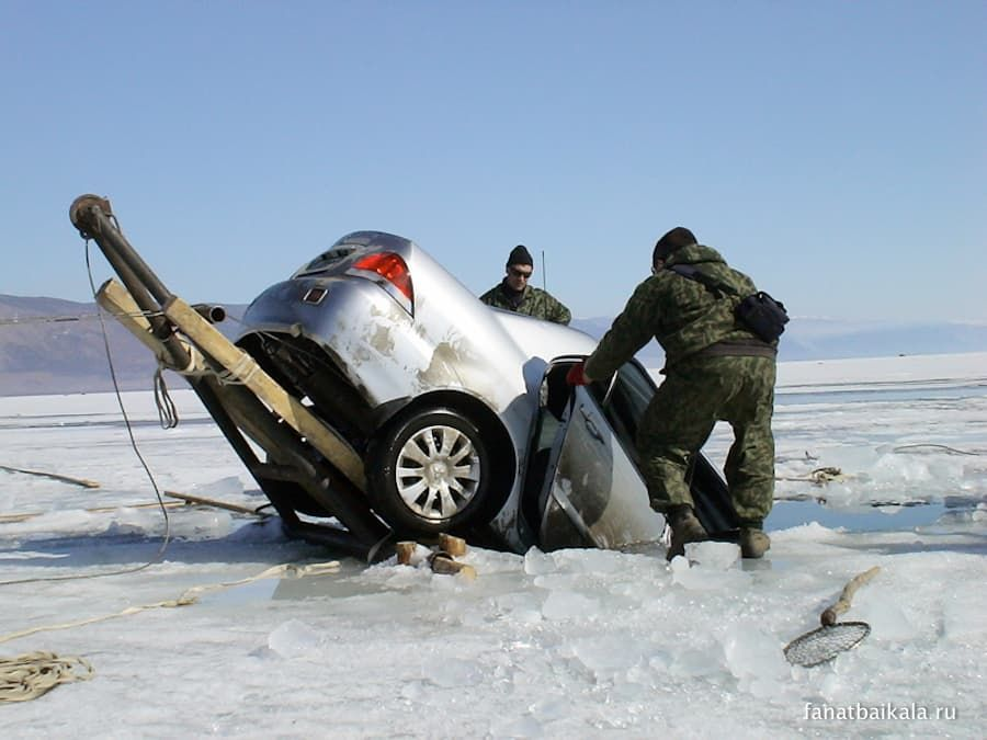 опасности на льду байкала