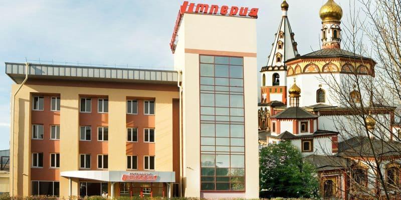 гостиница империя иркутск