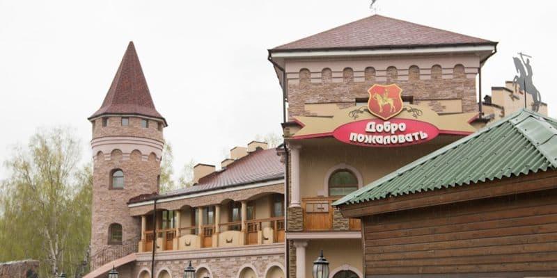 рыцарский двор иркутск