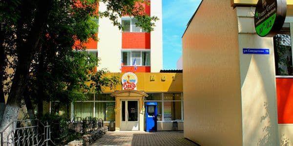 гостиница русь иркутск