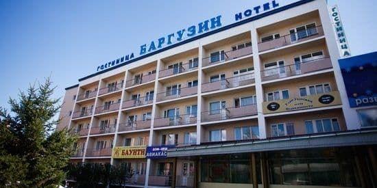 гостиница баргузин улан-удэ