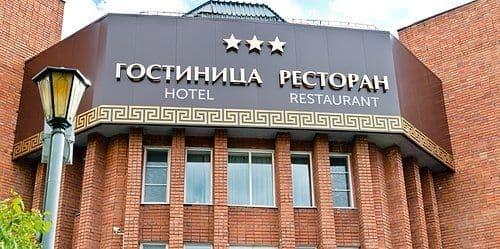 отель гэсэр улан-удэ