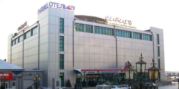 отель сибирь улан-удэ