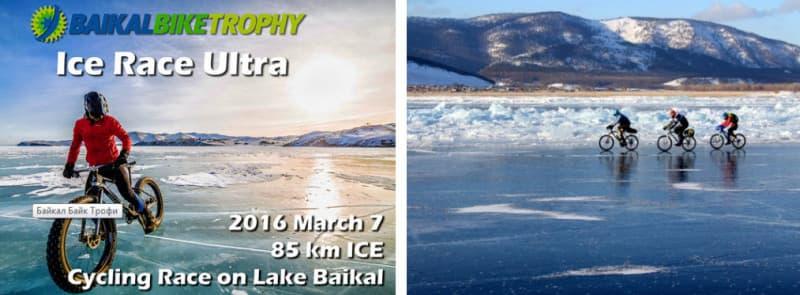 Велогонка по льду Байкала