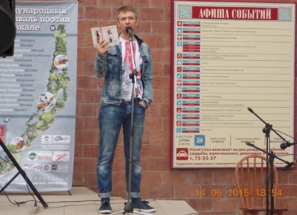 Фестиваль поэзии на Байкале