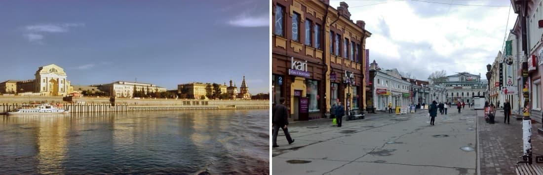 Иркутск экскурсии