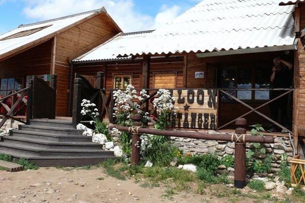 ранчо Лагуна