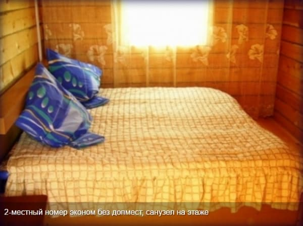 Усадьба Набаймар на Малом море, эконом 2х местный
