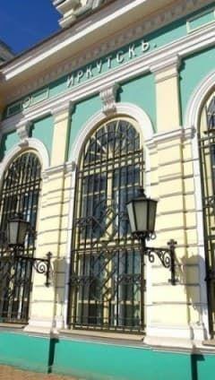 Архитектурные памятники в Иркутске